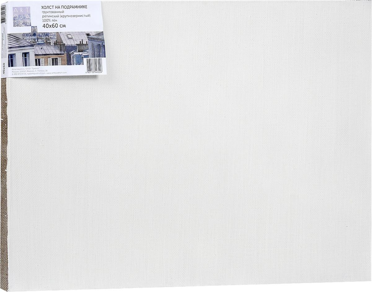 Холст ArtQuaDram Репинский на подрамнике, грунтованный, 40 х 60 смТ0003920Холст на деревянном подрамнике ArtQuaDram Репинский изготовлен из 100% натурального льна. Подходит для профессионалов и художников. Холст не трескается, не впитывает слишком много краски, цвет краски и качество не изменяются. Холст идеально подходит для масляной и акриловой живописи.