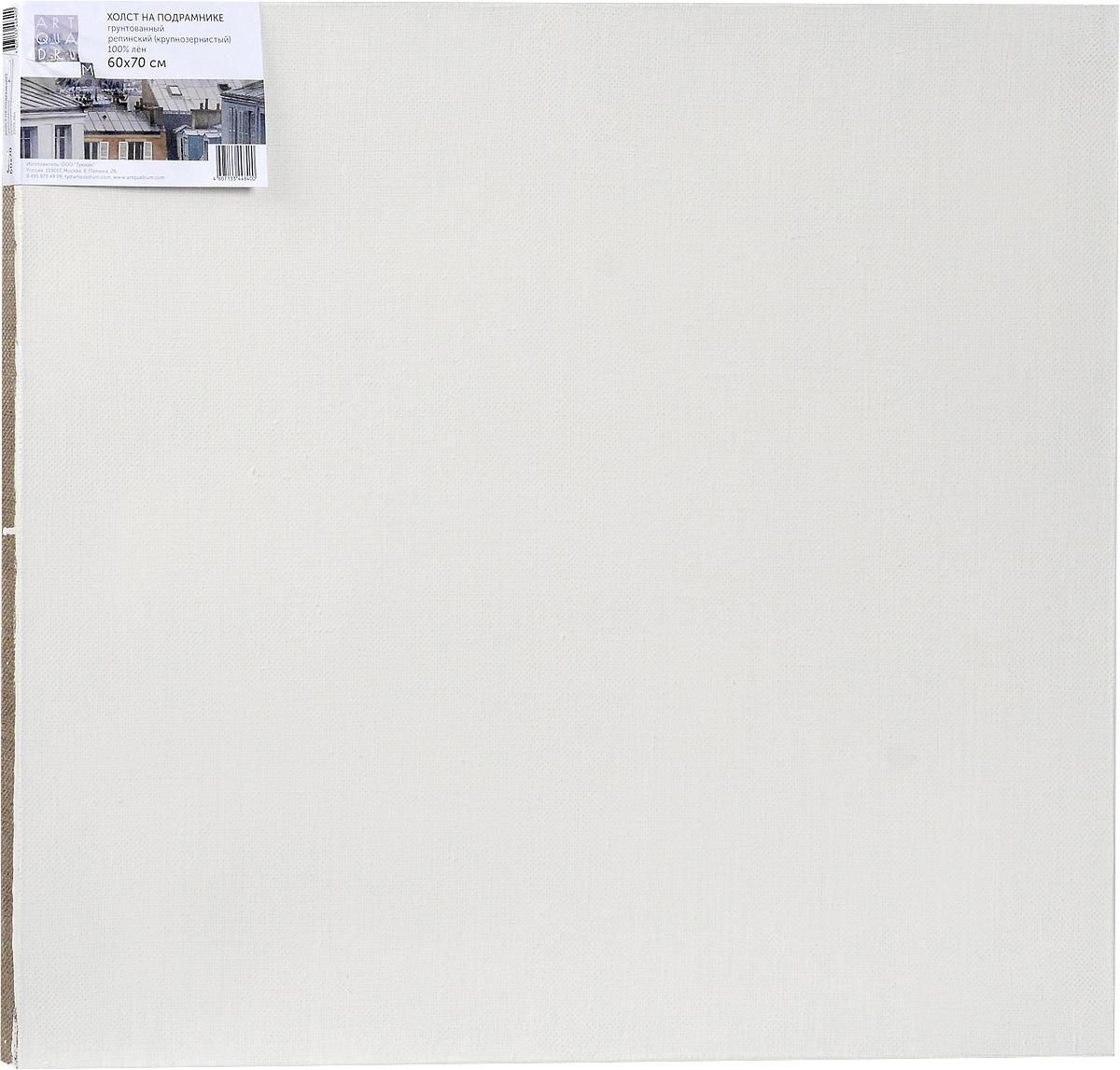 Холст ArtQuaDram Репинский на подрамнике, грунтованный, 60 х 70 смТ0003933Холст на деревянном подрамнике ArtQuaDram Репинский изготовлен из 100% натурального льна. Подходит для профессионалов и художников. Холст не трескается, не впитывает слишком много краски, цвет краски и качество не изменяются. Холст идеально подходит для масляной и акриловой живописи.
