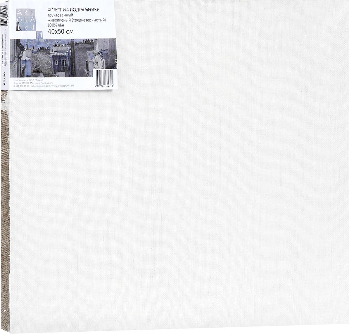 Холст ArtQuaDram Живописный на подрамнике, грунтованный, 40 х 50 смТ0003745Холст на деревянном подрамнике ArtQuaDram Живописный изготовлен из 100% натурального льна. Подходит для профессионалов и художников. Холст не трескается, не впитывает слишком много краски, цвет краски и качество не изменяются. Холст идеально подходит для масляной и акриловой живописи.
