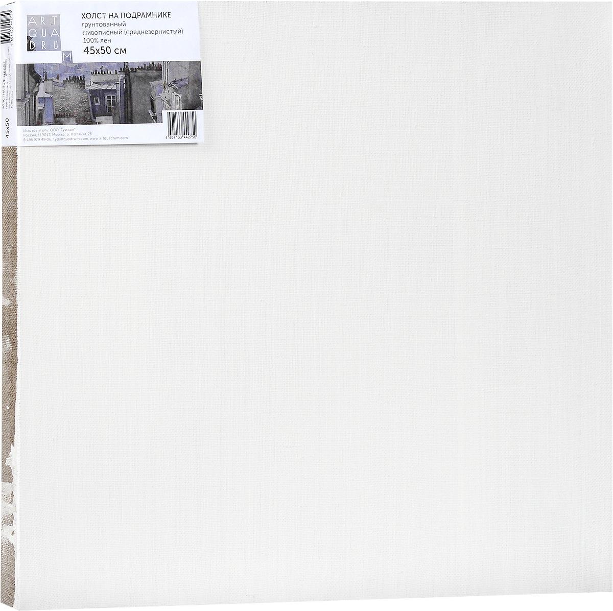 Холст ArtQuaDram Живописный на подрамнике, грунтованный, 45 х 50 смТ0003749Холст на деревянном подрамнике ArtQuaDram Живописный изготовлен из 100% натурального льна. Подходит для профессионалов и художников. Холст не трескается, не впитывает слишком много краски, цвет краски и качество не изменяются. Холст идеально подходит для масляной и акриловой живописи.