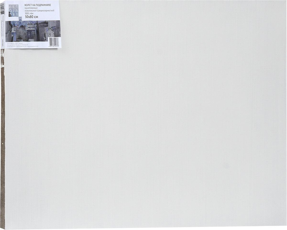 Холст ArtQuaDram Живописный на подрамнике, среднезернистый, грунтованный, 50 х 80 смТ0003754Холст на деревянном подрамнике ArtQuaDram Живописный изготовлен из 100% натурального льна. Подходит для профессионалов и художников. Холст не трескается, не впитывает слишком много краски, цвет краски и качество не изменяются. Холст идеально подходит для масляной и акриловой живописи.
