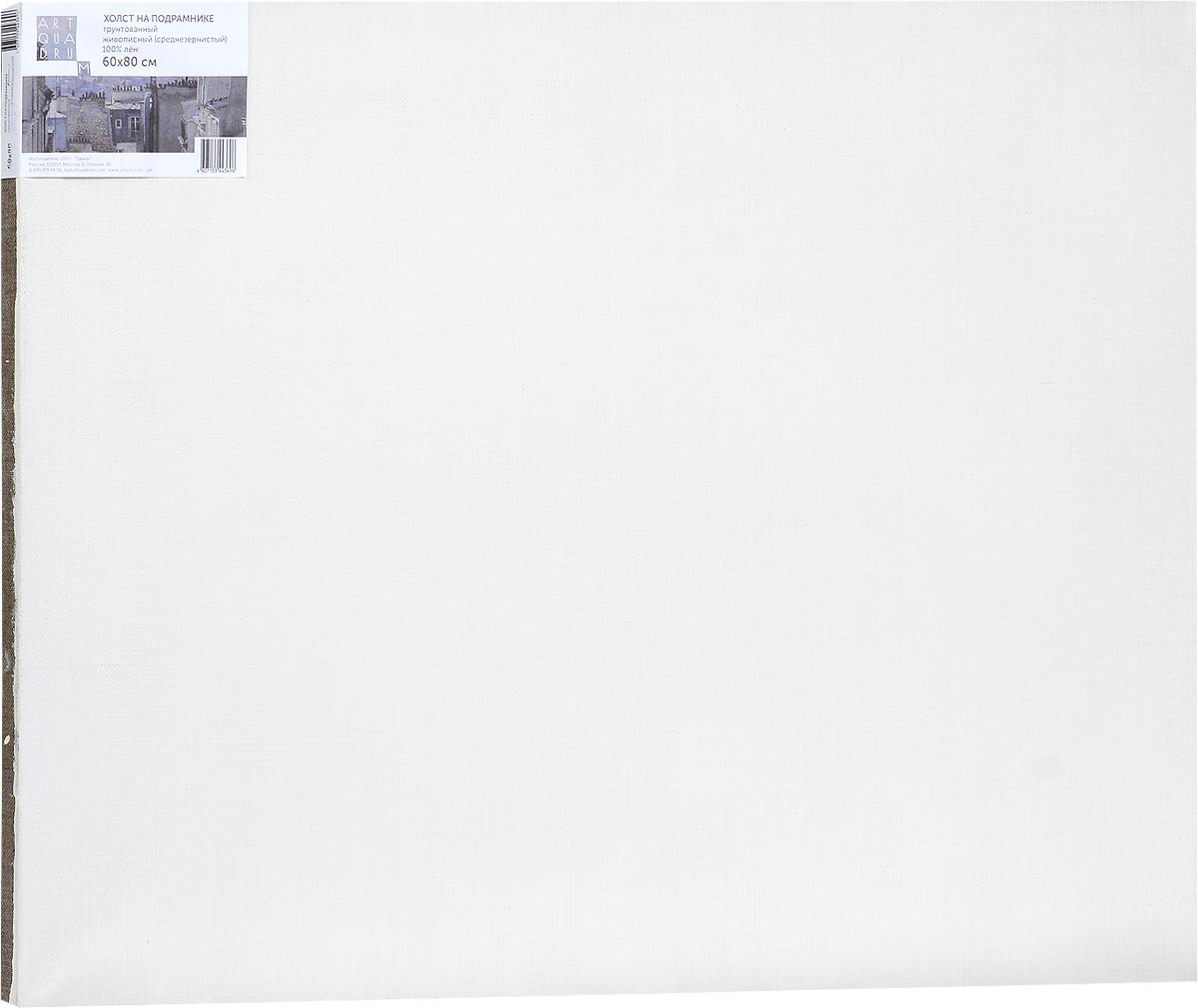 Холст ArtQuaDram Живописный на подрамнике, среднезернистый, грунтованный, 60 х 80 смТ0003758Холст на деревянном подрамнике ArtQuaDram Живописный изготовлен из 100% натурального льна. Подходит для профессионалов и художников. Холст не трескается, не впитывает слишком много краски, цвет краски и качество не изменяются. Холст идеально подходит для масляной и акриловой живописи.