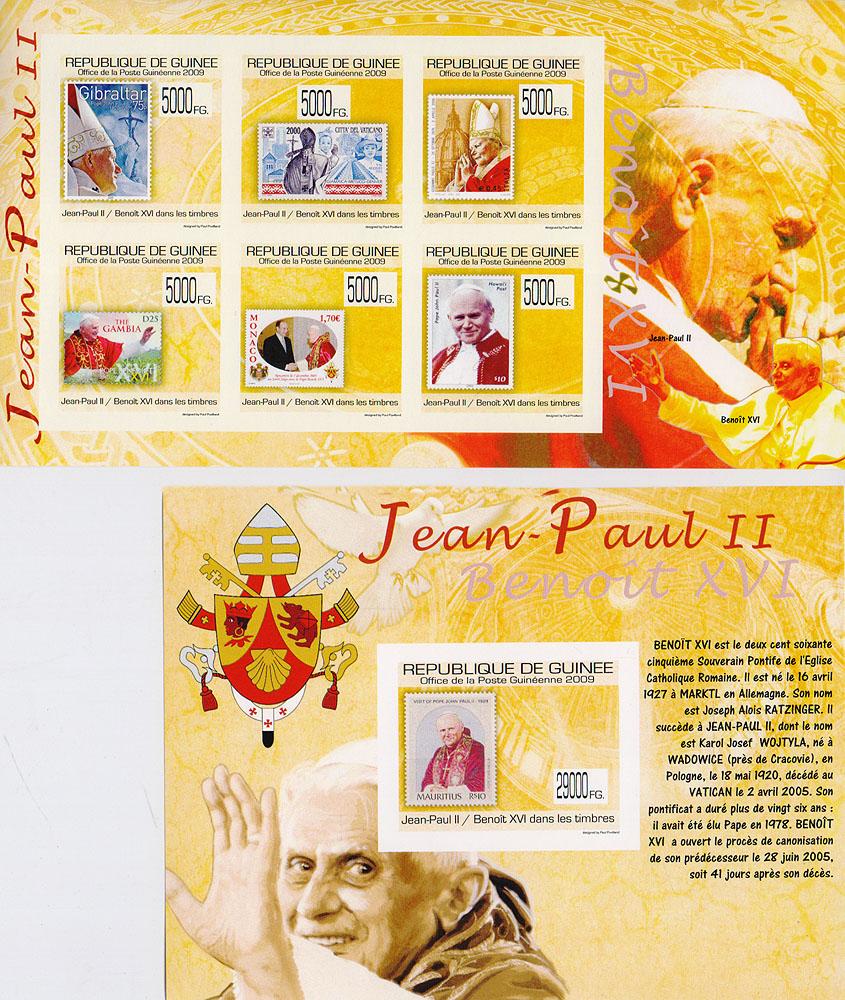 Комплект из малого листа и почтового блока без зубцов Иоанн-Павел II / Бенедикт XVI. Гвинея, 2009 год791504Комплект из малого листа и почтового блока без зубцов Иоанн-Павел II / Бенедикт XVI. Гвинея, 2009 год. Размер малого листа: 9.7 х 17.5 см. Размер марок: 3.5 х 3.5 см. Размер почтового блока: 10.7 х 14 см. Размер марки: 3.5 х 4.5 см. Сохранность хорошая.