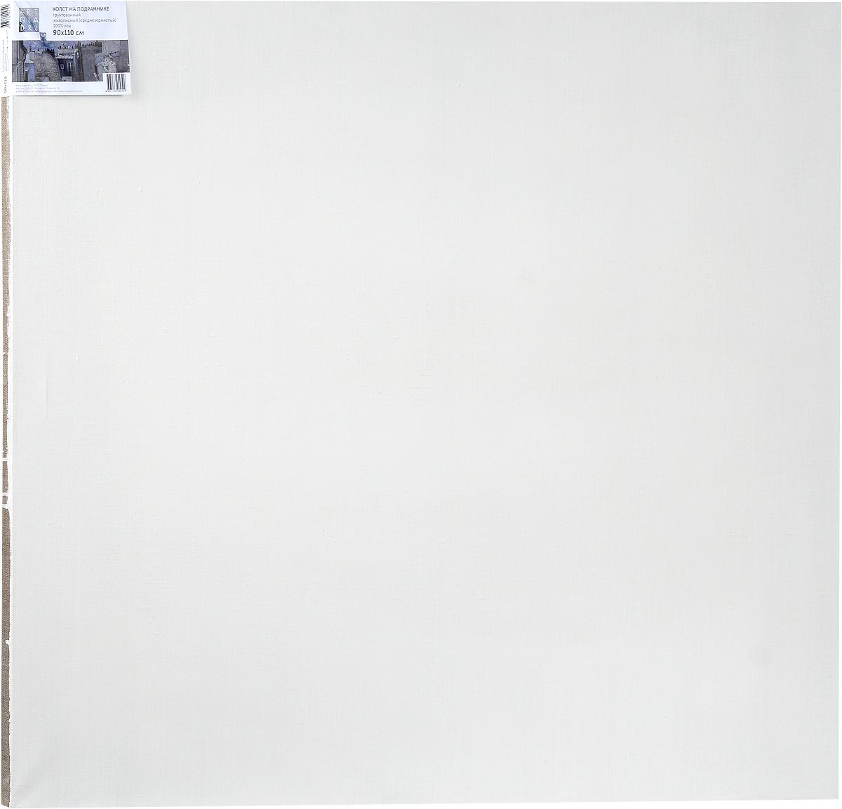 Холст ArtQuaDram Живописный на подрамнике, среднезернистый, грунтованный, 90 х 110 смТ0005810Холст на деревянном подрамнике ArtQuaDram Живописный изготовлен из 100% натурального льна. Подходит для профессионалов и художников. Холст не трескается, не впитывает слишком много краски, цвет краски и качество не изменяются. Холст идеально подходит для масляной и акриловой живописи.