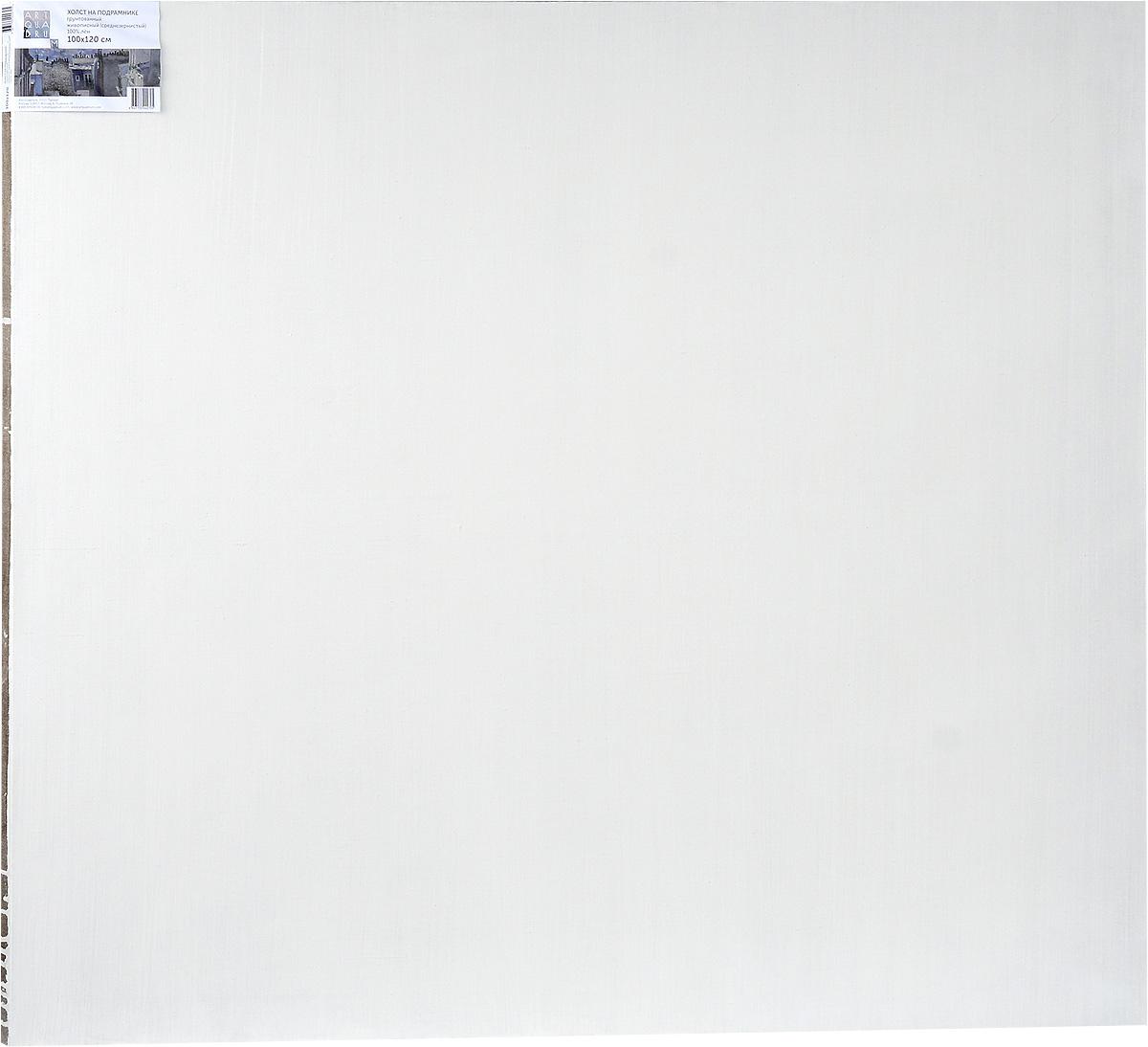 Холст ArtQuaDram Живописный на подрамнике, среднезернистый, грунтованный, 100 х 120 смТ0003769Холст на деревянном подрамнике ArtQuaDram Живописный изготовлен из 100% натурального льна. Подходит для профессионалов и художников. Холст не трескается, не впитывает слишком много краски, цвет краски и качество не изменяются. Холст идеально подходит для масляной и акриловой живописи.