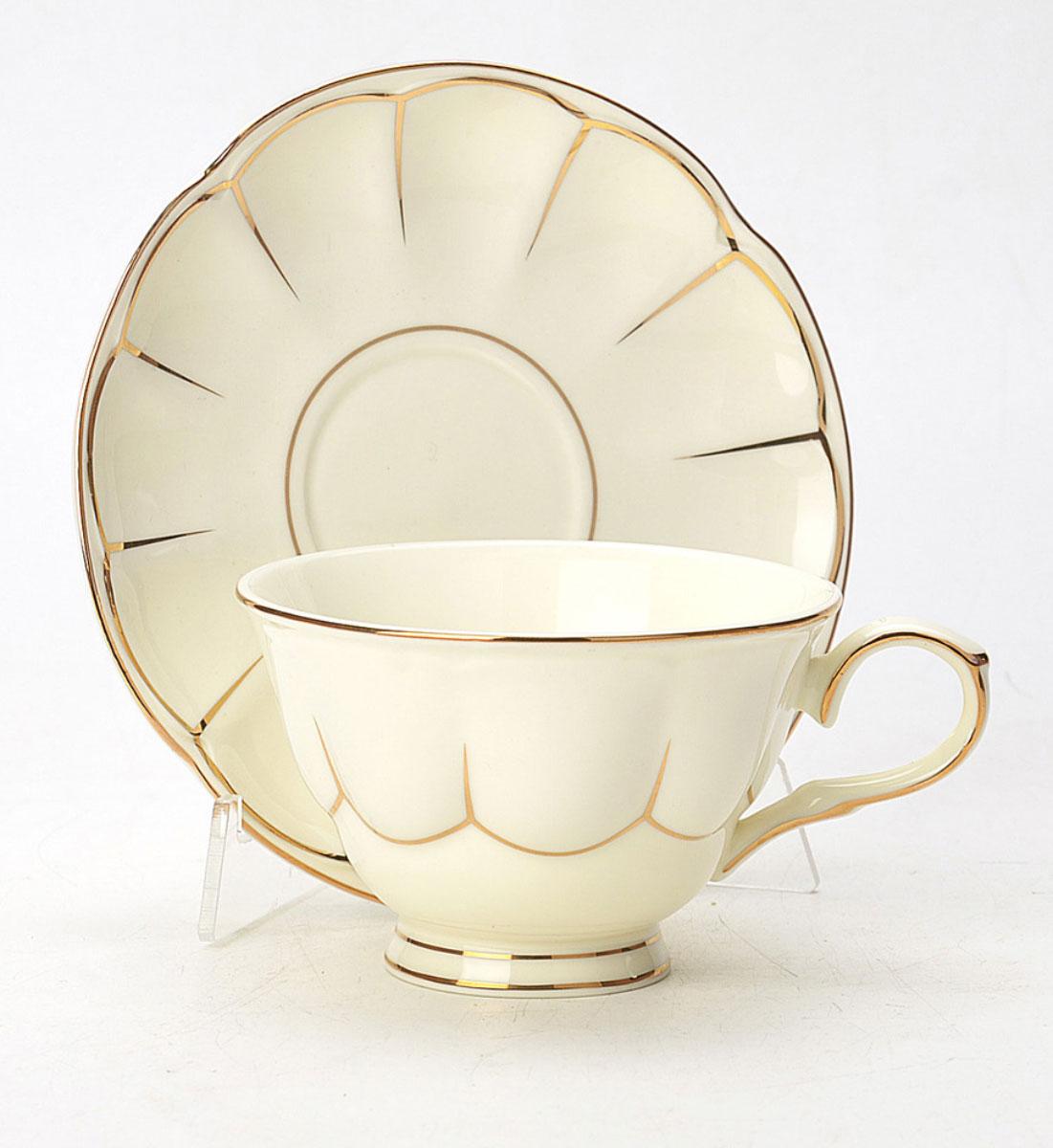 Чайная пара Mayer & Boch, 200 мл, 2 предмета. 2190721907