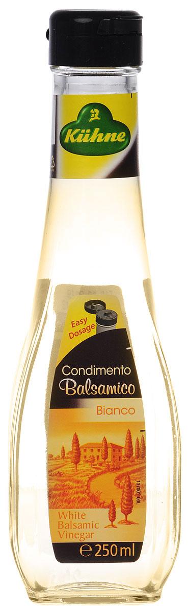 Kuhne Condimento Balsamico Bianco - итальянский белый бальзамический уксус. Это продукт натурального брожения, который подойдет для приготовления самых различных блюд итальянской кухни (супы, салаты, десерты, морепродукты, а также паста и ризотто).