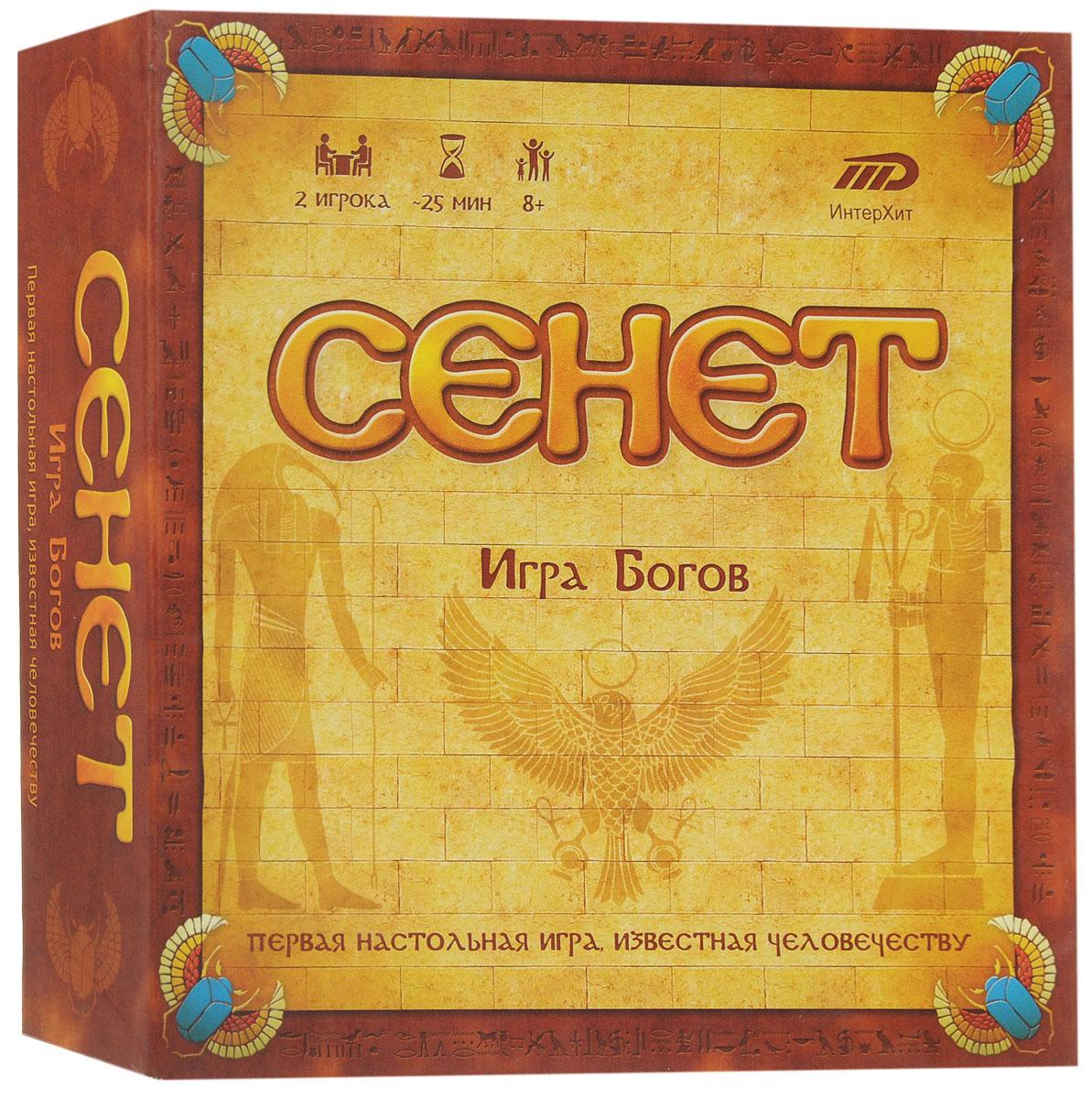 ИнтерХит Настольная игра Сенет97407Настольная игра ИнтерХит Сенет - старейшая известная игра с передвижением фишек на доске, сочетающая в себе элементы удачи и стратегии. Она появилась более 5000 лет назад и ассоциировалась с путешествием в потусторонний мир. Легенда гласит, что изобрел игру древнеегипетский бог знаний Тот для того, чтобы выиграть у божества Луны Хонсу несколько лишних дней для богини Нут, на которую бог солнца Ра наложил проклятие (она не могла родить детей ни в один из 360 дней года). На кон поставили 1/72 часть света каждого из 360 дней лунного года. Тот выиграл 5 суток, после чего в солнечном году стало 365 дней, а в лунном - только 355. Люди же получили новую игру и пять лишних дней в календаре. Из-за элемента удачи, необходимого для победы, считается, что успешный игрок находится под защитой богов. Игра рассчитана на двух игроков. Продолжительность партии - 25 минут. Цель игры: первым вывести все свои фишки с игрового поля.