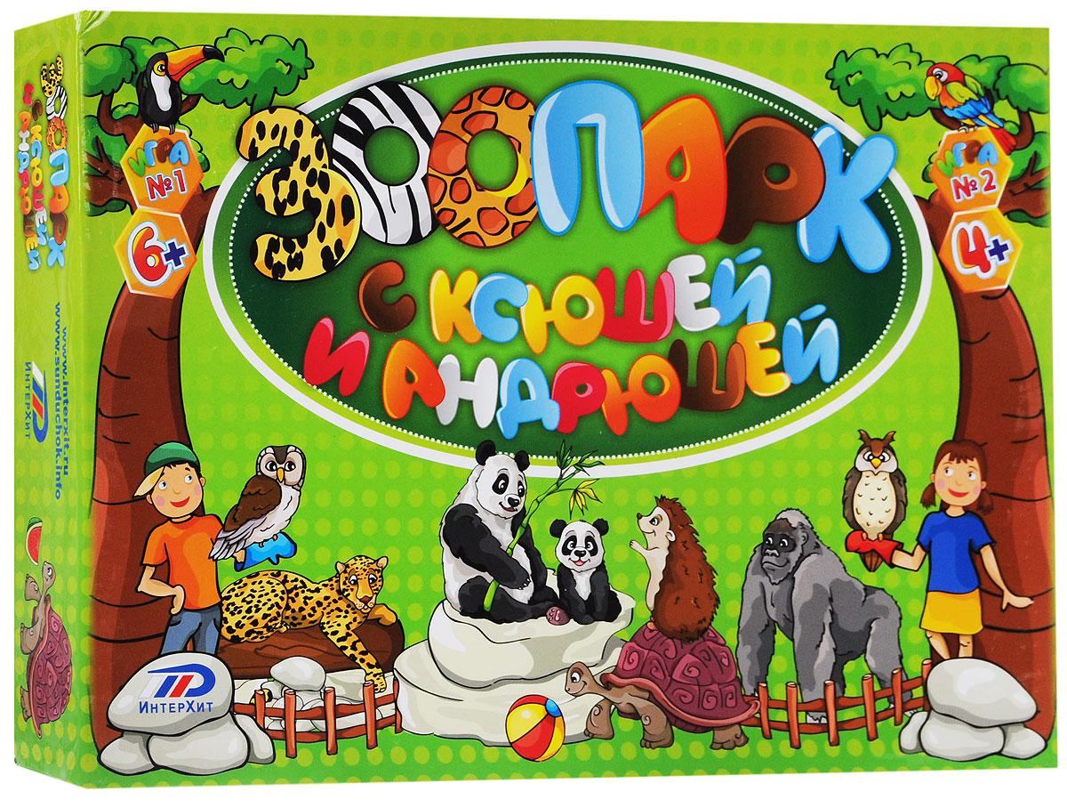 ИнтерХит Настольная игра Зоопарк37404Поиграйте в настольную игру ИнтерХит Зоопарк! 800 вопросов и ответов, которые содержатся в этой оригинальной и увлекательной игре, помогут не только узнать и полюбить животных, но и развить зрительную память, концентрацию внимания и логическое мышление. И это еще не все! Самые внимательные получат замечательный подарок, если обнаружат умышленную ошибку, допущенную в одном из вопросов игры. Чтобы выиграть, очень важно обладать хорошей зрительной памятью, ведь многие ответы расположены на соответствующих картинках игрового поля и на фасадах вопросников. Игра предназначена для двух-пяти игроков в возрасте от четырех лет. Средняя продолжительность игры: 30 минут.