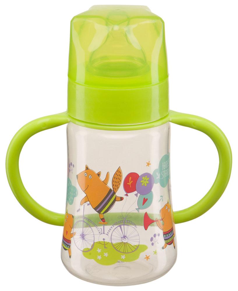 Happy Baby Бутылочка для кормления с силиконовой соской от 0 месяцев цвет салатовый 250 мл10008_салатовыйБутылочка для кормления Happy Baby оснащена силиконовой соской с медленным потоком. Изделие предназначено для малышей с самого рождения. Бутылочка имеет широкое горло, съемные эргономичные ручки, герметичную крышку. Широкое горлышко обеспечивает более легкое наполнение и очищение бутылочки, а широкое основание делает бутылочку устойчивой. Градуированная шкала с делениями в 30 миллилитров позволяет легко дозировать содержимое. Естественная физиологическая форма мягкой силиконовой соски позволяет ребенку захватывать ее широко раскрытым ртом, как и грудь мамы, что способствует сохранению грудного вскармливания. Веселые рисунки создадут благоприятную атмосферу малышу во время приема пищи. Бутылочку рекомендуется мыть ершиком и горячей водой с мылом или в посудомоечной машине, тщательно ополаскивать. Объем бутылочки: 250 мл.