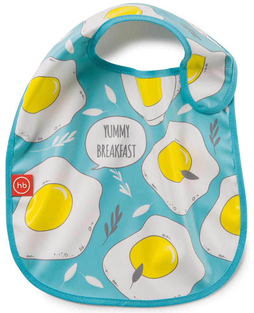 Happy Baby Фартук нагрудный Вкусный завтрак