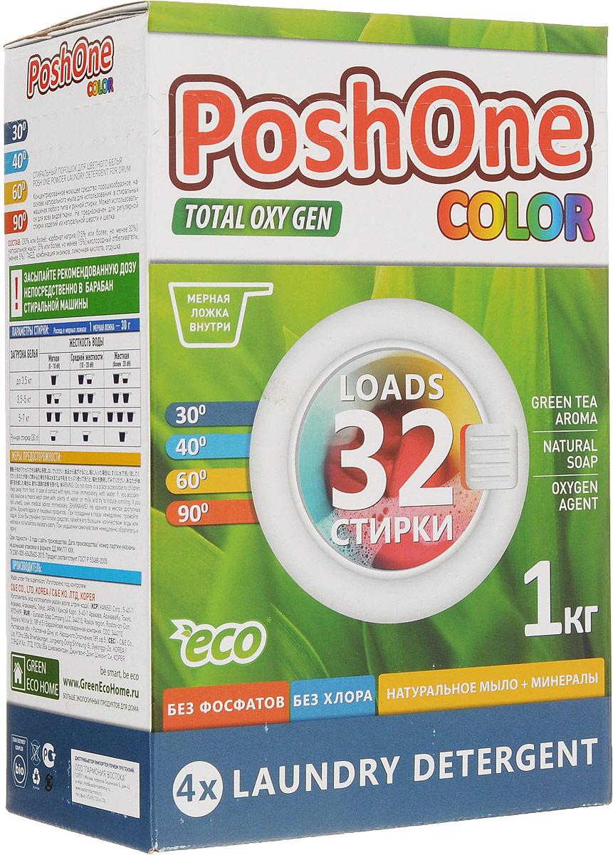 Порошок стиральный Posh One Color, для цветного белья, 1 кг920042Posh One Color - ультраконцентрированный порошок повышенной экологичности на основе натурального мыла. Предназначен для цветного белья в стиральных машинах любого типа и для ручной стирки. Особенности порошка: Не имеет в своем составе фосфаты, оптические отбеливатели, формальдегиды и хлор. Не раздражает кожу. Биоразлагаем более чем на 99%. Не оставляет следов на белье. Не токсичен. Содержит биоферменты и активный кислород-активатор TAED. Защищает нагревательный элемент стиральной машины от накипи. Эффективен в холодной воде. Легко справляется со сложными пятнами. Состав: (15% или более, но менее 30%) карбонат натрия, (15% или более, но не менее 30%) натуральное мыло, (5% или более, но менее 15%) кислородный отбеливатель, ТАЕД, комбинация энзимов, лимонная кислота, отдушка. Товар сертифицирован.