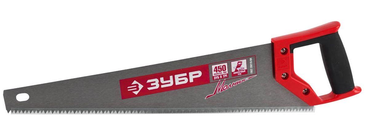 Ножовка Зубр Мастер МОЛНИЯ по дереву, крупный зуб, двухкомпонентная ручка, шаг зуба 5 мм, 450 мм15075-45_z01