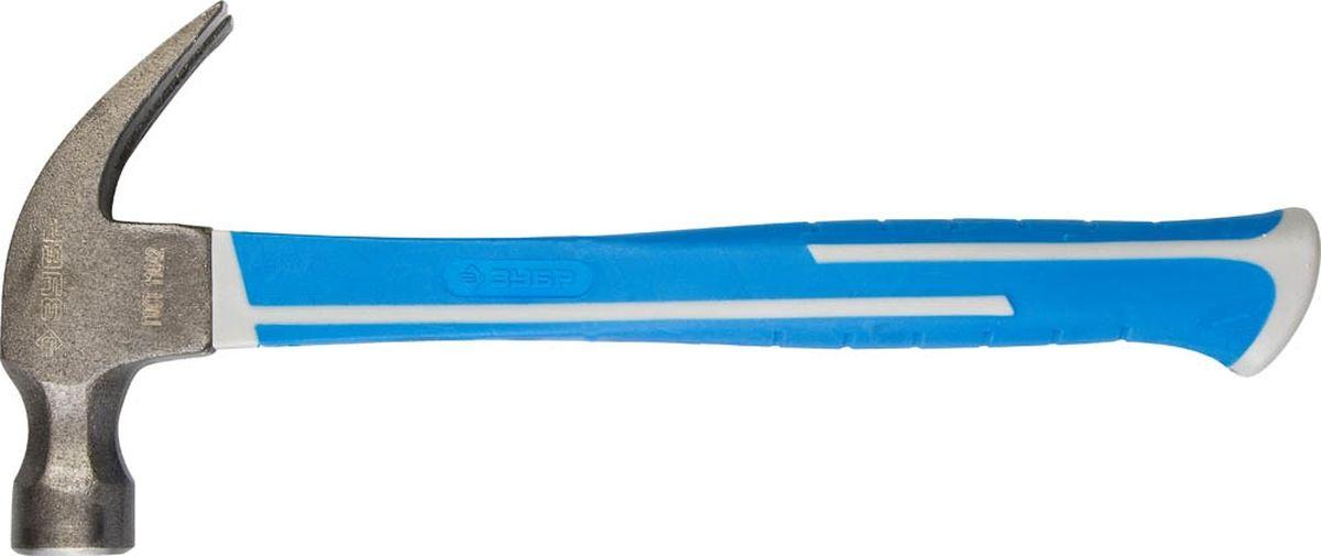"""Молоток-гвоздодер """"Зубр"""" с фиберглассовой двухкомпонентной рукояткой, 560 гр ( 20265-560_z01 )"""