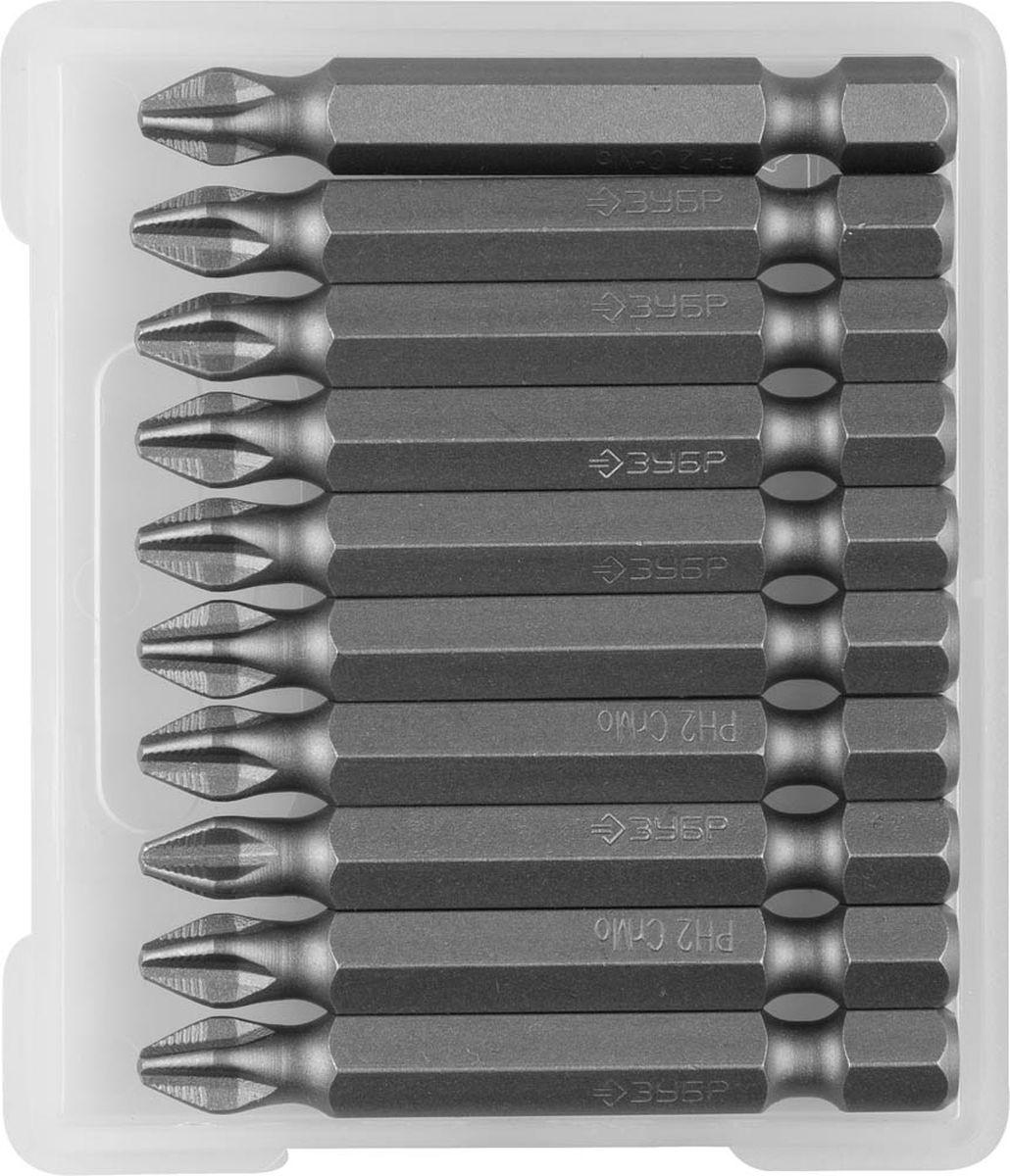 """Биты Зубр """"Мастер"""" кованые, хромомолибденовая сталь, тип хвостовика E 1/4"""", PH2, 50 мм, 10шт"""