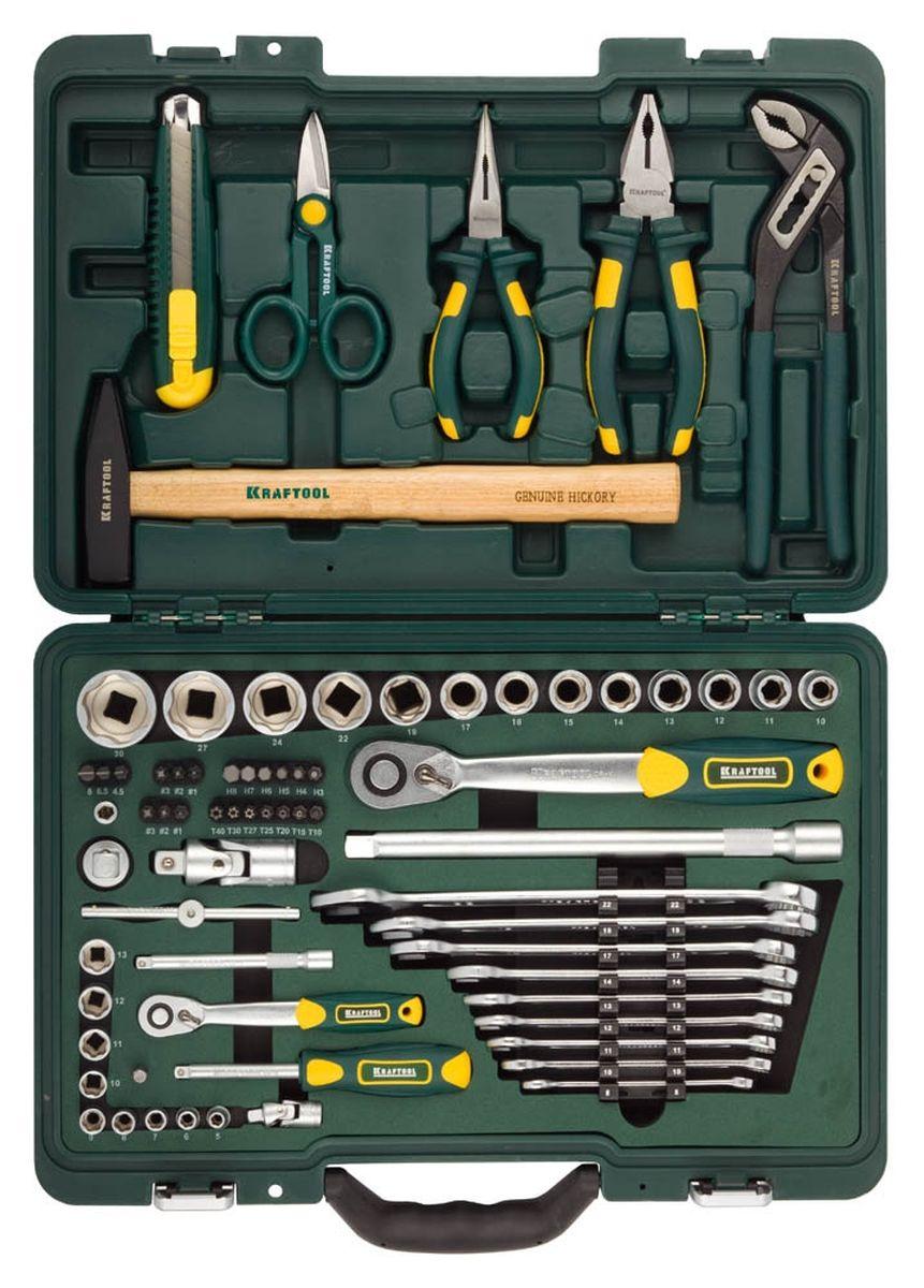 Набор Kraftool Industry Слесарно-монтажный инструмент, 70 предметов27977-H70