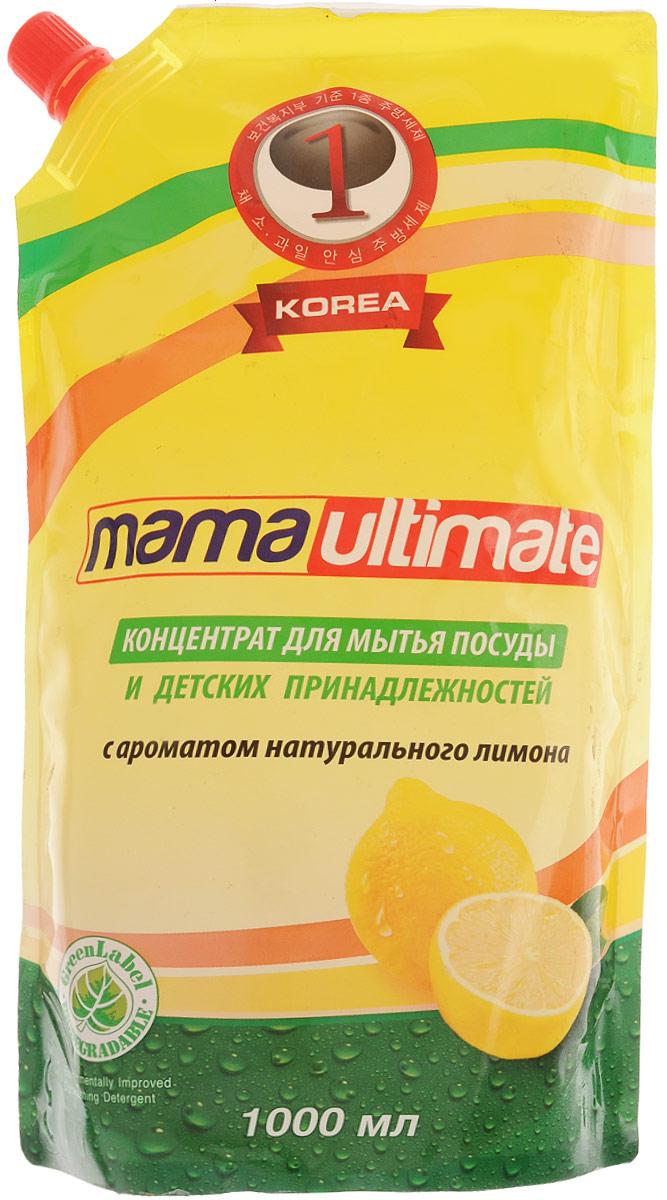 Концентрат для мытья посуды и детских принадлежностей Mama Ultimate, с ароматом натурального лимона, 1 л49313Средство Mama Ultimate, выполненное на основе природных минералов с биоразлагаемой формулой, предназначено для мытья посуды и детских принадлежностей. Обладает смягчающим эффектом для кожи рук, эффективно устраняет неприятные запахи, легко удаляет жир даже в холодной воде. Состав: (30% и более) вода, (5% или более, но менее 15%) натрия лауретсульфат, (менее 5%) алкилбензолсульфокислота, хлорид натрия, гидроксид натрия, метилхлоризотиазолинон и метилизотиазолинон, трилон Б, парфюмерная композиция, краситель. Товар сертифицирован.