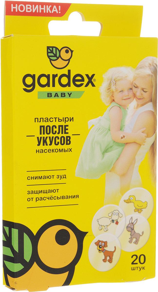 Пластыри после укусов насекомых Gardex Baby, детские, 20 шт15300105Пластыри после укусов насекомых Gardex Baby идеальны для точечных болезненных мест укусов. Изделия содержат антибактериальный компонент, который уменьшает зуд и охлаждает кожу. Защищают место укуса от попадания микробов. Препятствуют расчесыванию. Состав: акрилатный сополимер, соевое масло, масло виноградной косточки, экстракт календулы, масло мяты перечной, масло лаванды узколистной, льняное масло, зантоксилум крылатый, токоферола ацетат, пропиленгликоль, линалоол, лимонен, ментол. Товар сертифицирован.