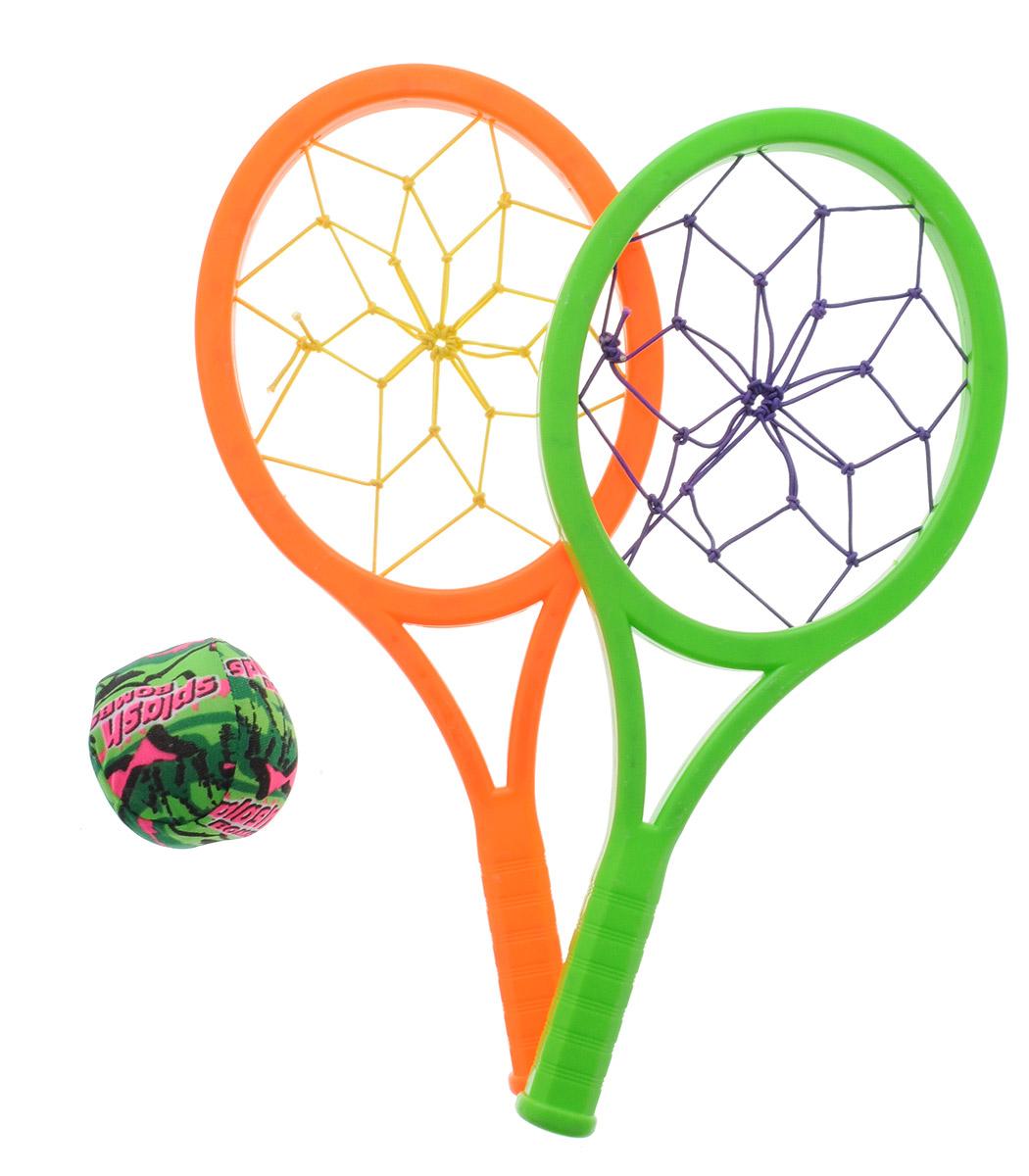 YG Sport Игровой набор Сачок для ловли мяча и мяч-бомбочкаYG20GИгровой набор YG Sport Сачок для ловли мяча и мяч-бомбочка - увлекательная спортивная игра для детей и взрослых! Отличное развлечение для развития ловкости, координации движений и концентрации внимания. Выполненные из прочного пластика рукоятки удобны для удерживания в руке. Мячик изготовлен из ткани и наполнен поролоном. Сетка ракеток представляет собой натянутые резинки, образующие узор. Подходит для игры как дома, так и на свежем воздухе.