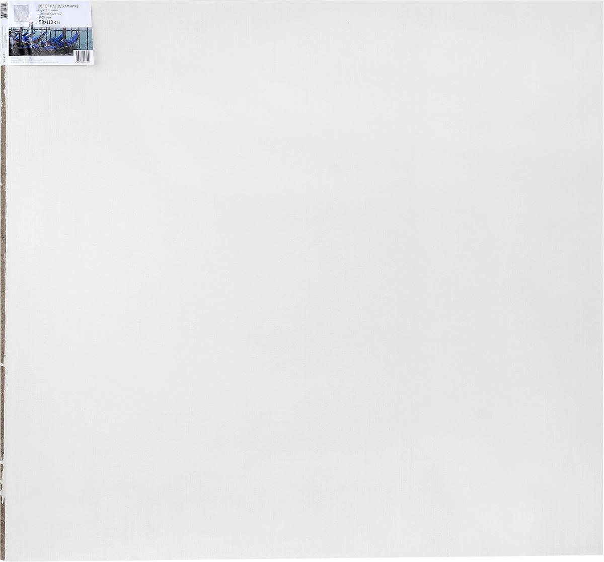 Холст ArtQuaDram Мелкозернистый на подрамнике, грунтованный, 90 х 110 смТ0008794Холст на деревянном подрамнике ArtQuaDram Мелкозернистый изготовлен из 100% натурального льна. Подходит для профессионалов и художников. Холст не трескается, не впитывает слишком много краски, цвет краски и качество не изменяются. Холст идеально подходит для масляной и акриловой живописи.