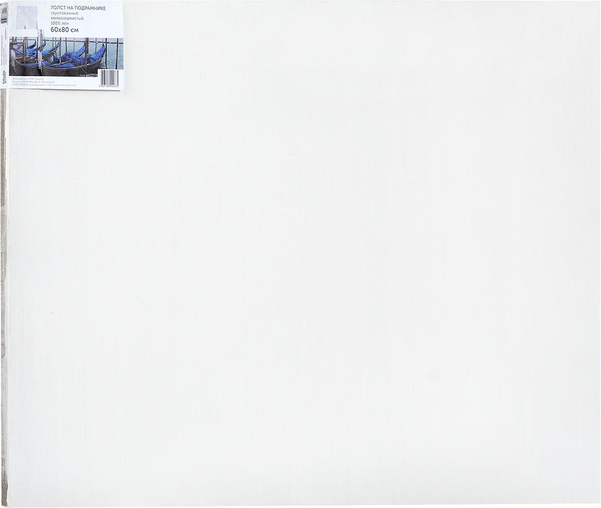 Холст ArtQuaDram Мелкозернистый на подрамнике, грунтованный, 60 х 80 смТ0003848Холст на деревянном подрамнике ArtQuaDram Мелкозернистый изготовлен из 100% натурального льна. Подходит для профессионалов и художников. Холст не трескается, не впитывает слишком много краски, цвет краски и качество не изменяются. Холст идеально подходит для масляной и акриловой живописи.