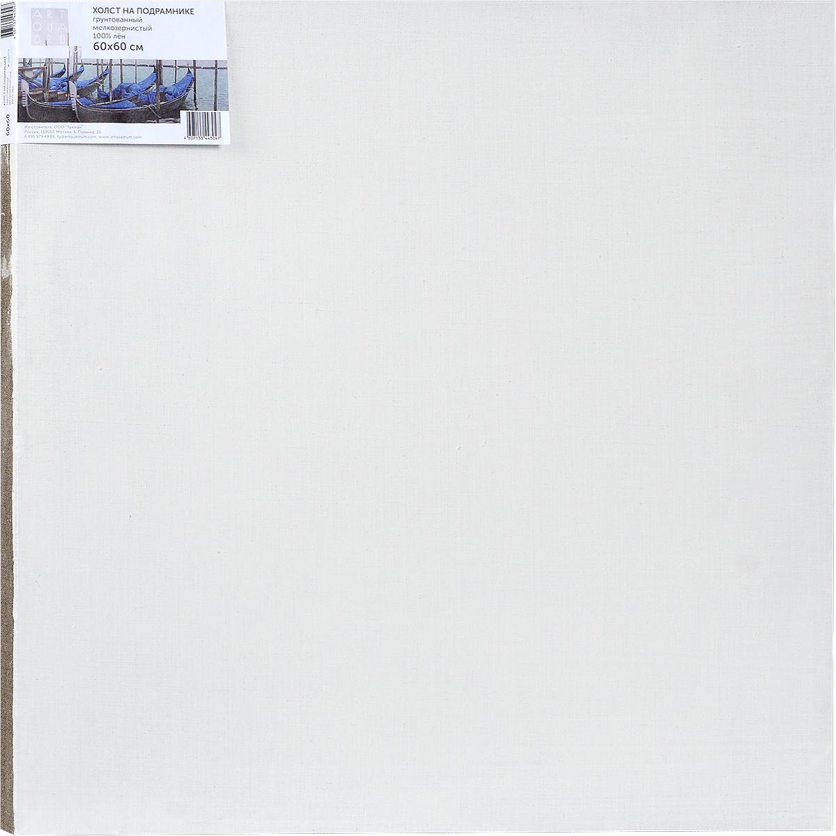 Холст ArtQuaDram Мелкозернистый на подрамнике, грунтованный, 60 х 60 смТ0003846Холст на деревянном подрамнике ArtQuaDram Мелкозернистый изготовлен из 100% натурального льна. Подходит для профессионалов и художников. Холст не трескается, не впитывает слишком много краски, цвет краски и качество не изменяются. Холст идеально подходит для масляной и акриловой живописи.