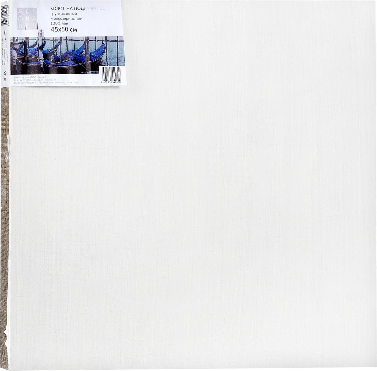 Холст ArtQuaDram Мелкозернистый на подрамнике, грунтованный, 45 х 50 смТ0003837Холст на деревянном подрамнике ArtQuaDram Мелкозернистый изготовлен из 100% натурального льна. Подходит для профессионалов и художников. Холст не трескается, не впитывает слишком много краски, цвет краски и качество не изменяются. Холст идеально подходит для масляной и акриловой живописи.