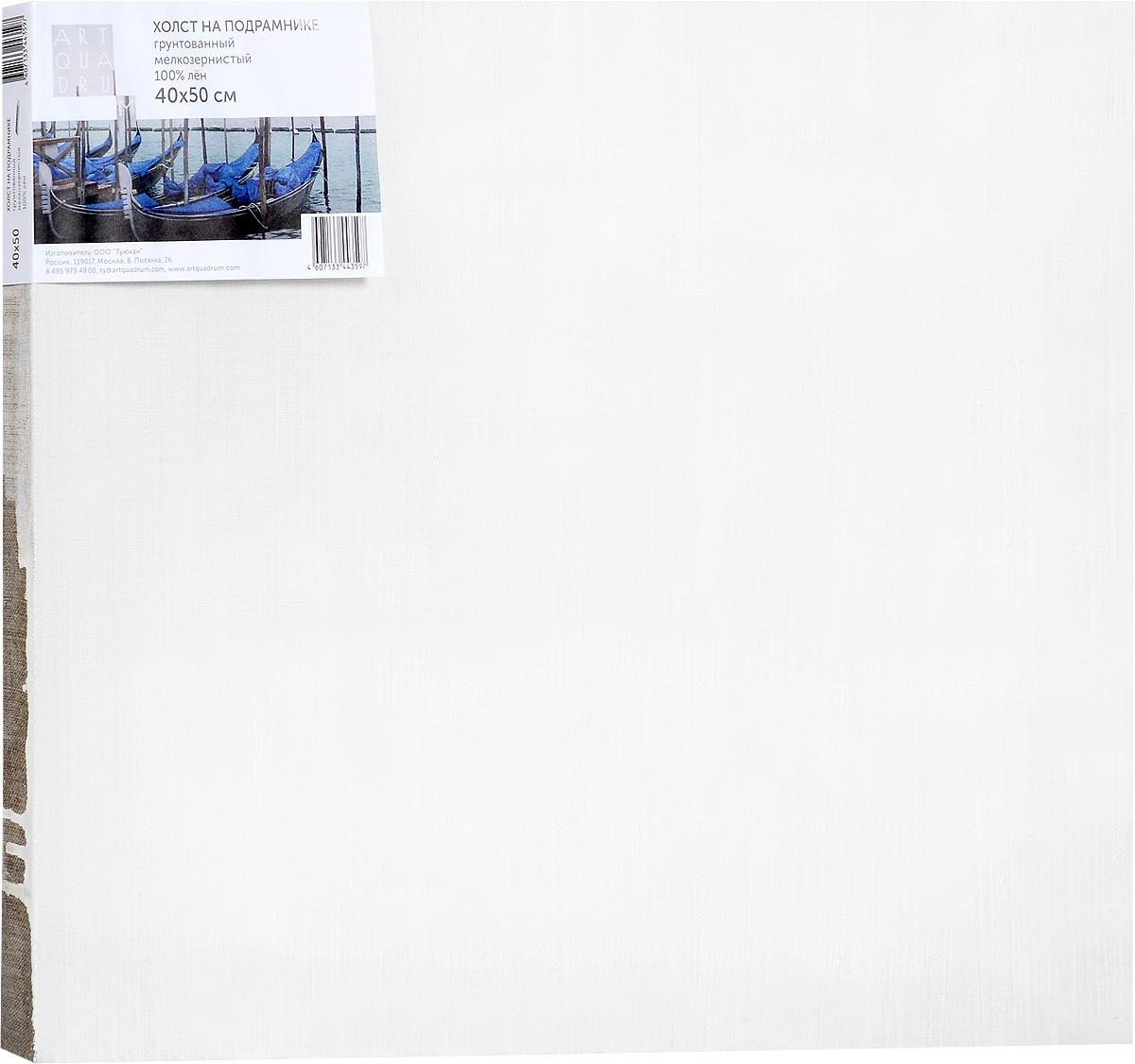 Холст ArtQuaDram Мелкозернистый на подрамнике, грунтованный, 40 х 50 смТ0003833Холст на деревянном подрамнике ArtQuaDram Мелкозернистый изготовлен из 100% натурального льна. Подходит для профессионалов и художников. Холст не трескается, не впитывает слишком много краски, цвет краски и качество не изменяются. Холст идеально подходит для масляной и акриловой живописи.