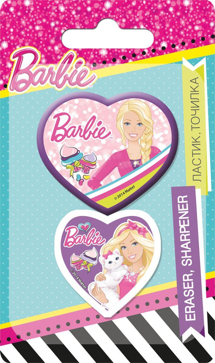 Barbie Канцелярский набор 2 предметаBRCB-US1-220-BLКанцелярский набор Barbie станет незаменимым атрибутом в учебе любой юной школьницы. Он включает в себя ластик и точилку в форме сердечка. Все предметы набора выполнены из качественных материалов и оформлены изображениями очаровательной Barbie. Не рекомендуется детям до 3-х лет.