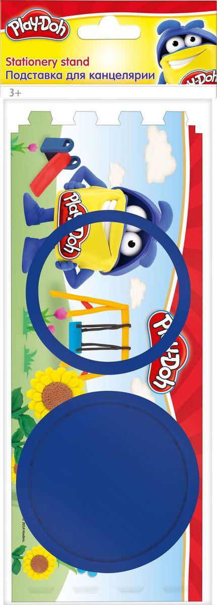 Play Doh Подставка для канцтоваров Play-Doh
