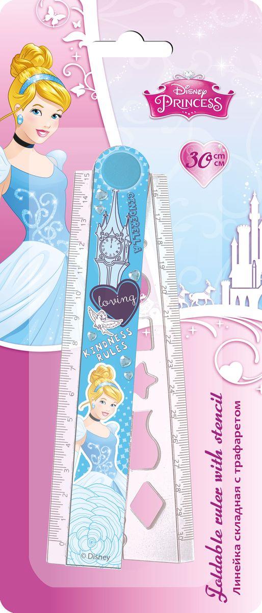 Disney Princess Линейка раскладная с трафаретом 30 см