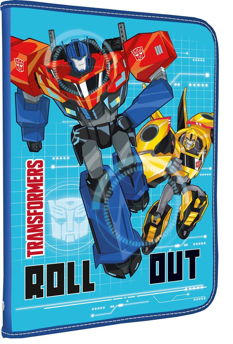 Transformers Папка для тетрадей Roll OutTRDB-US1-PTRA4Папка Transformers Roll Out формата А4 - это оптимальный способ уберечь от деформации тетради, документы, рисунки и прочие бумаги. С ней можно забыть о погнутых уголках и краях. Кроме того, теперь все необходимые бумаги и тетради будут аккуратно собраны, а не распределены по разным местам, что сократит время их поиска. Папка выполнена из полипропилена и застегивается на молнию. Внутри - откидной клапан с креплениями для школьных принадлежностей и секцией для тетрадей, рисунков и бумаг формата А4.