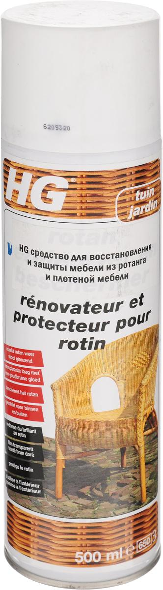 СредствоHG для восстановления и защиты мебели из ротанга и плетеной мебели, 500 мл289050100_белый фонСредствоHG предназначено для создания на поверхности мебели прозрачного эластичного защитного слоя, восстанавливая ее золотисто-коричневый цвет.В состав входят компоненты, защищающие поверхность от выцветания на солнце. подходит для тростниковой и плетеной мебели. Рекомендации по применению: Защитите поверхность, которая не подлежит обработке, накрыв ее пленкой или бумагой. Для достижения максимального эффекта очистите поверхность щеткой. Дайте поверхности высохнуть. Встряхните средство перед использованием. Распылите средство с расстояния приблизительно 40 см. Дайте ему впитаться и высохнуть. Через 10 минут можно нанести второй и третий слой. Через 24 часа мебель полностью готова к использованию.