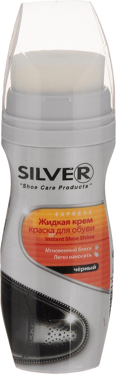 "����-������ Silver ""Premium"" ������, ��� �����, ����: ������, 75 ��"