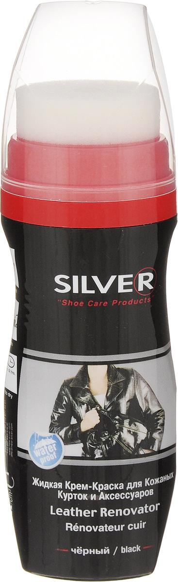 """Крем-краска Silver """"Premium"""" жидкая, для кожанных курток и аксессуаров, цвет: черный, 75 мл"""