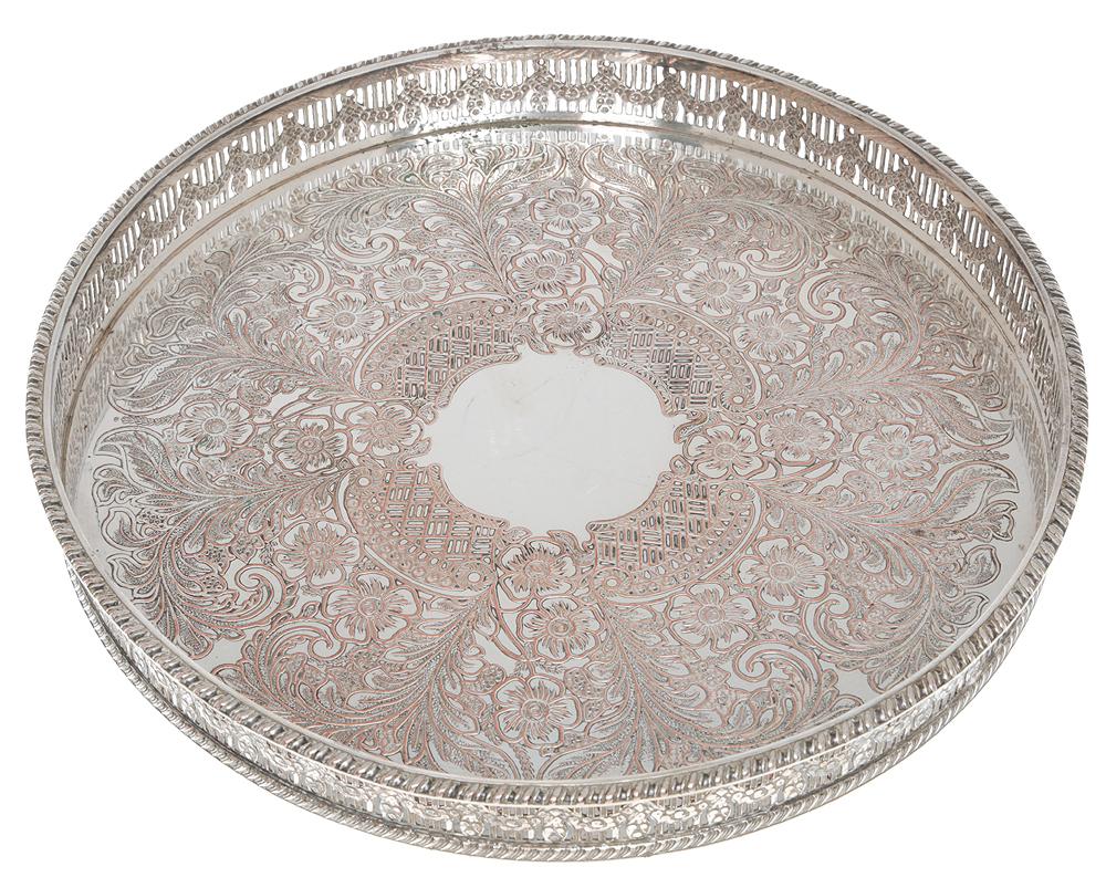 Sheffield! Поднос для сервировки. Металл, глубокое серебрение, гравировка. Диаметр 26 см. Sheffield, Великобритания, начало ХХ века