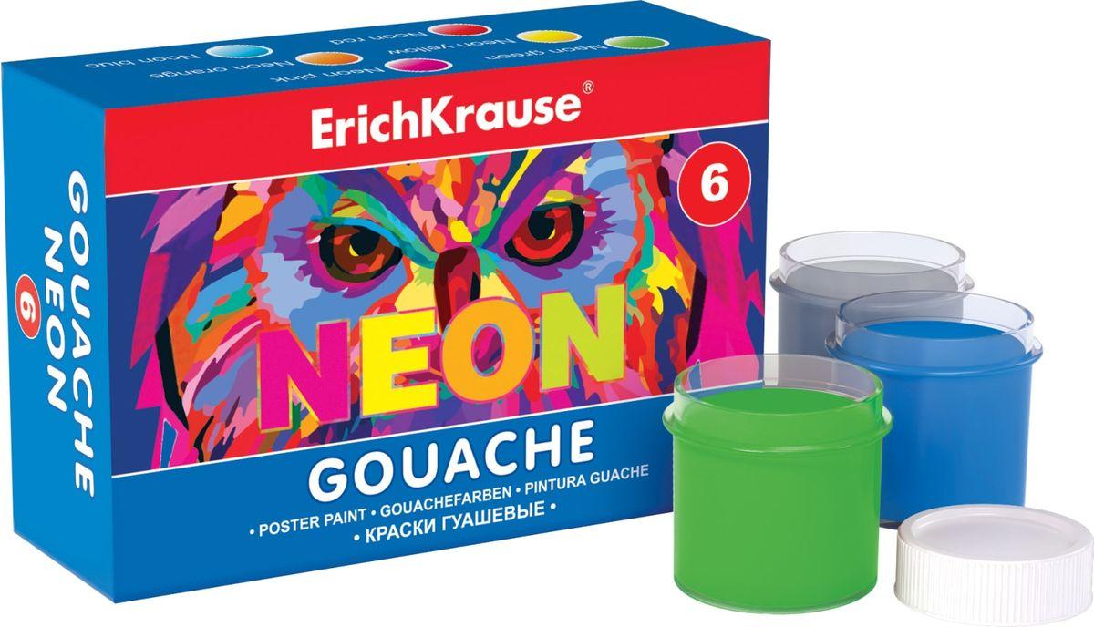 Erich Krause Набор гуашевых красок Neon 6 цветов