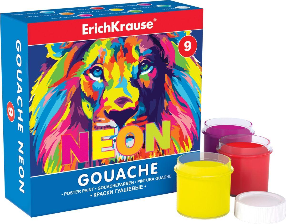 Erich Krause Гуашевые краски Neon 9 цветов