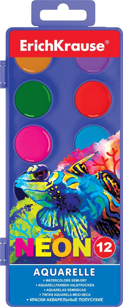 Erich Krause Акварельные краски Neon 12 цветов