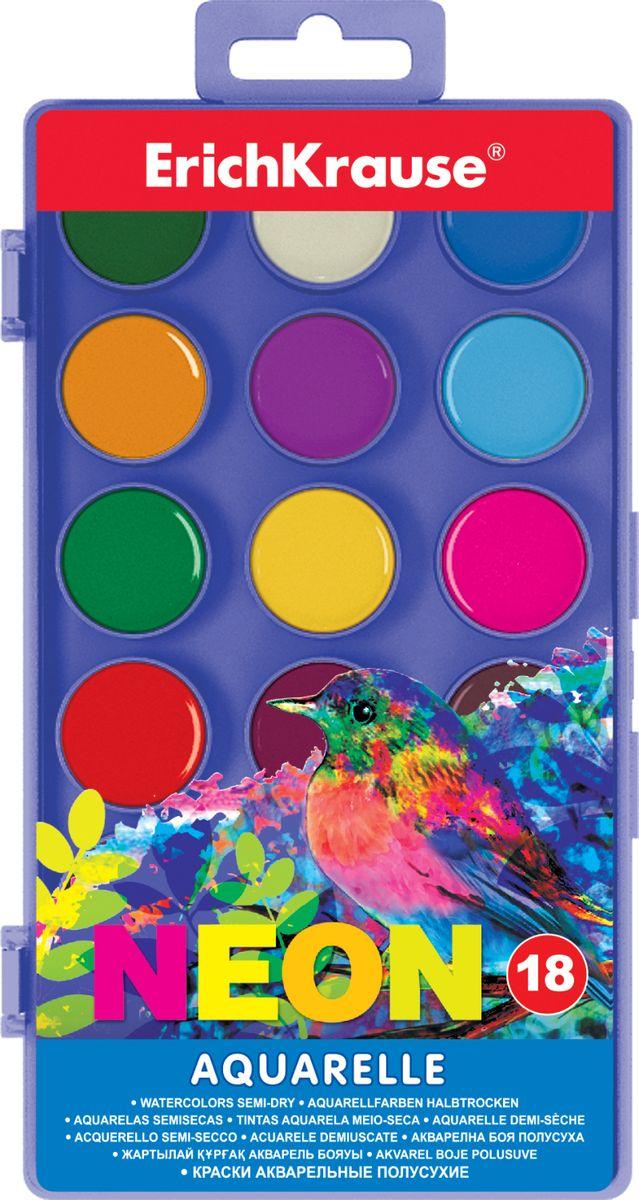 Erich Krause Акварельные краски Neon 18 цветов