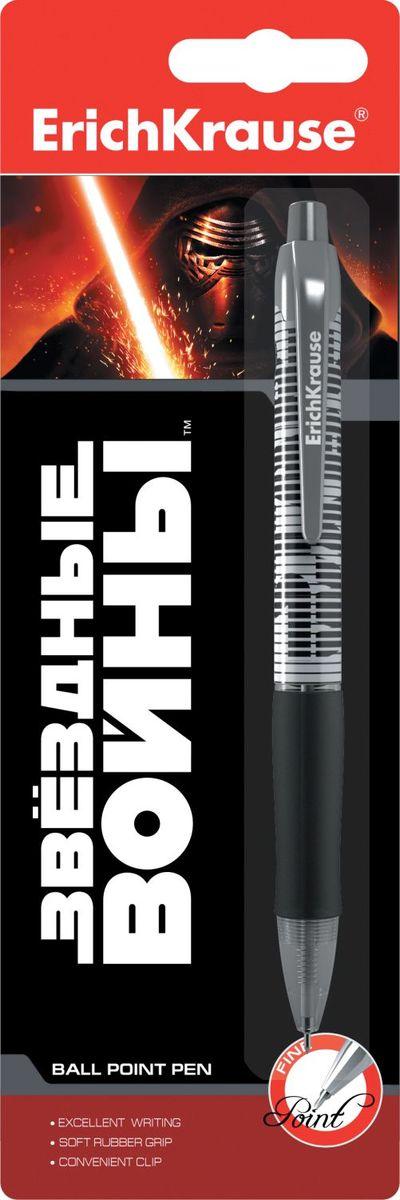 Erich Krause Ручка-автомат шариковая Darth Vader
