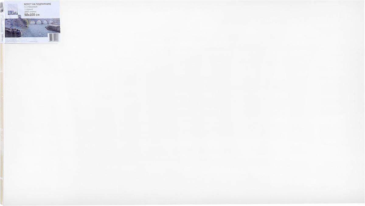 Холст ArtQuaDram Этюдный на подрамнике, грунтованный, 50 х 100 смТ0015348Холст на деревянном подрамнике ArtQuaDram Этюдный изготовлен из 100% натурального хлопка. Подходит для профессионалов и художников. Холст не трескается, не впитывает слишком много краски, цвет краски и качество не изменяются. Холст идеально подходит для масляной и акриловой живописи.