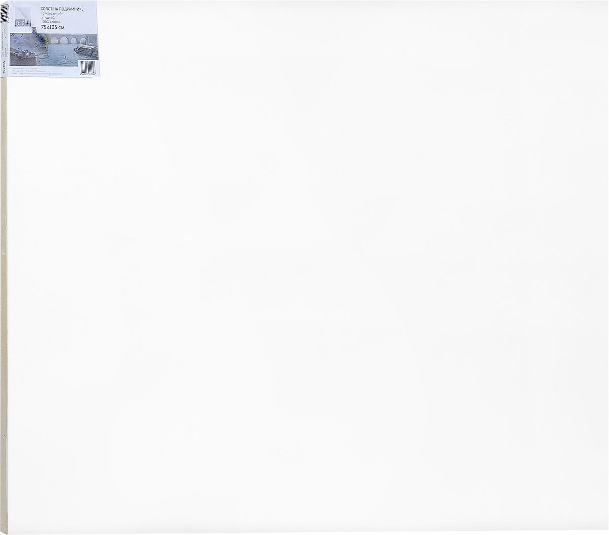 Холст ArtQuaDram Этюдный на подрамнике, грунтованный, 75 х 105 смТ0015363Холст на деревянном подрамнике ArtQuaDram Этюдный изготовлен из 100% натурального хлопка. Подходит для профессионалов и художников. Холст не трескается, не впитывает слишком много краски, цвет краски и качество не изменяются. Холст идеально подходит для масляной и акриловой живописи.