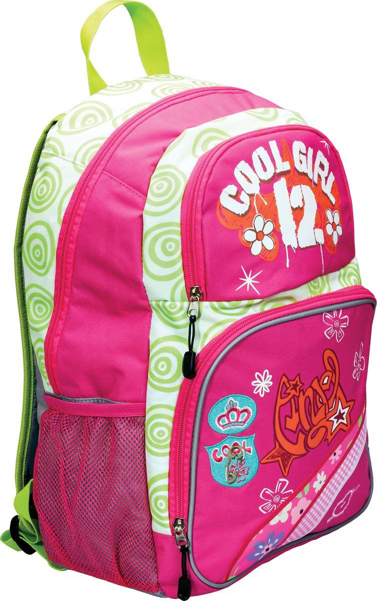 Centrum Школьный ранец Cool Girl85325Рюкзак серия COOL GIRL, 45*31*13,5 см., нейлон