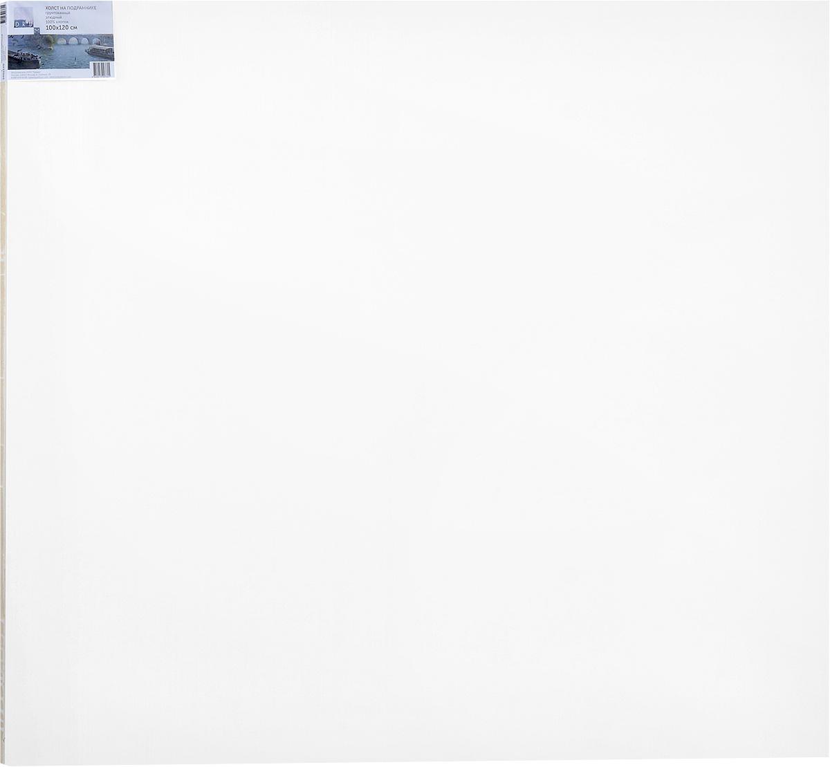 Холст ArtQuaDram Этюдный на подрамнике, грунтованный, 100 х 120 смТ0016102Холст на деревянном подрамнике ArtQuaDram Этюдный изготовлен из 100% натурального хлопка. Подходит для профессионалов и художников. Холст не трескается, не впитывает слишком много краски, цвет краски и качество не изменяются. Холст идеально подходит для масляной и акриловой живописи.
