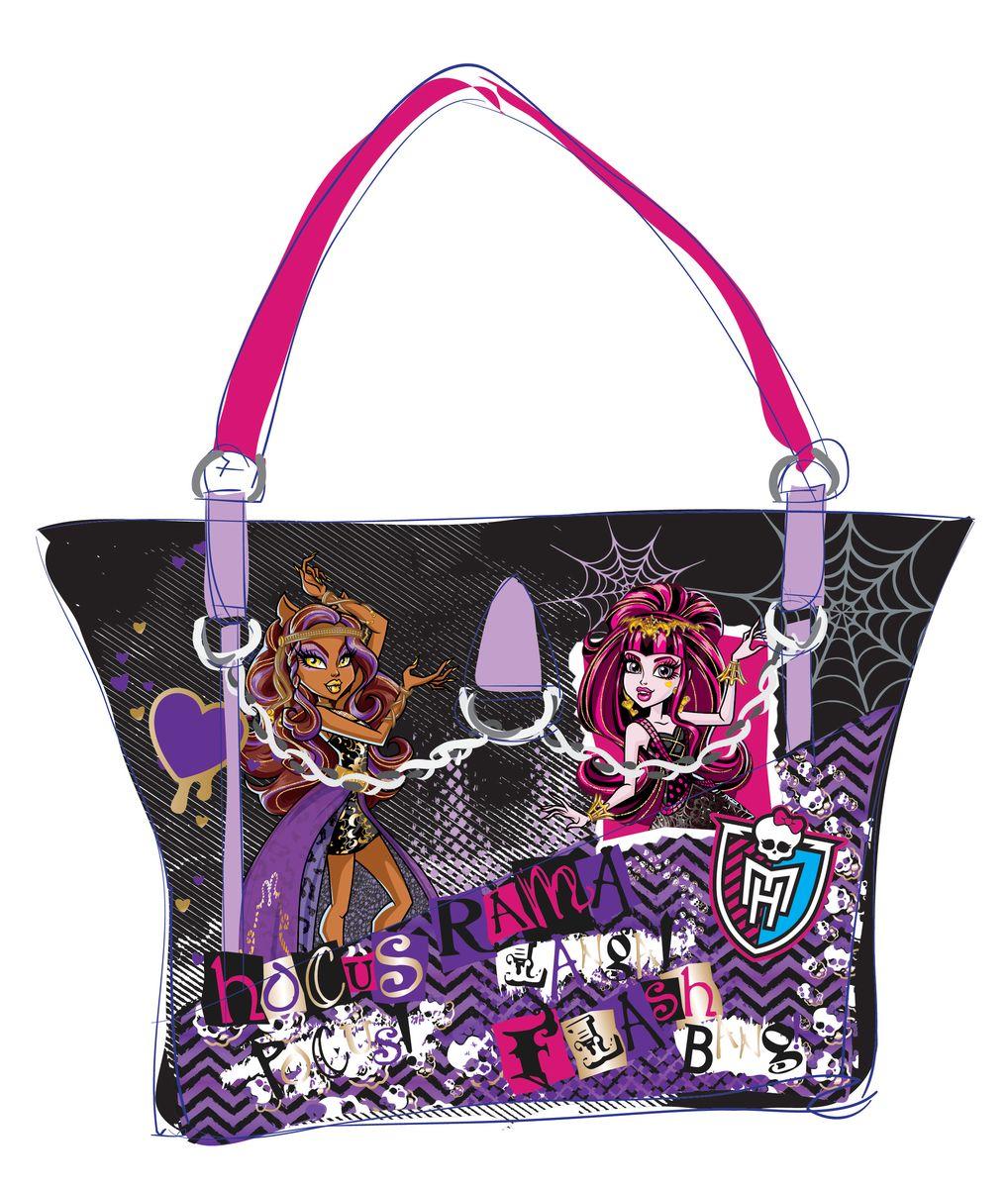 Centrum Школьная сумка Monster High 86055