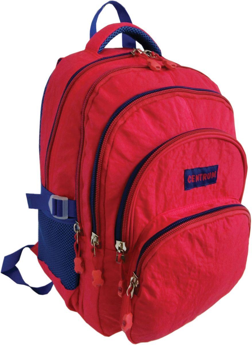 Centrum Школьный ранец 8680986809Рюкзак подростковый, цвет-красный. Размер 44*33*28 см, 3 отделения, 2 больших наружних кармана, боковые карманы из сетки, уплотненная спинка, мягкие регулируемые лямки, материал нейлон