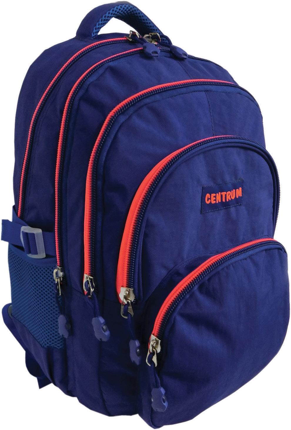 Centrum Школьный ранец 8681186811Рюкзак подростковый, цвет-синий. Размер 44*33*28 см, 3 отделения, 2 больших наружних кармана, боковые карманы из сетки, уплотненная спинка, мягкие регулируемые лямки, материал нейлон