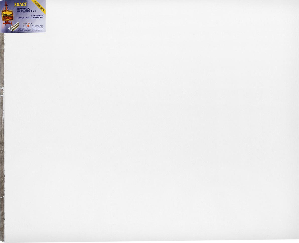 Холст ArtQuaDram Репинский на подрамнике, грунтованный, 80 х 100 смТ0003939Холст на деревянном подрамнике ArtQuaDram Репинский изготовлен из 100% натурального льна. Подходит для профессионалов и художников. Холст не трескается, не впитывает слишком много краски, цвет краски и качество не изменяются. Холст идеально подходит для масляной и акриловой живописи.