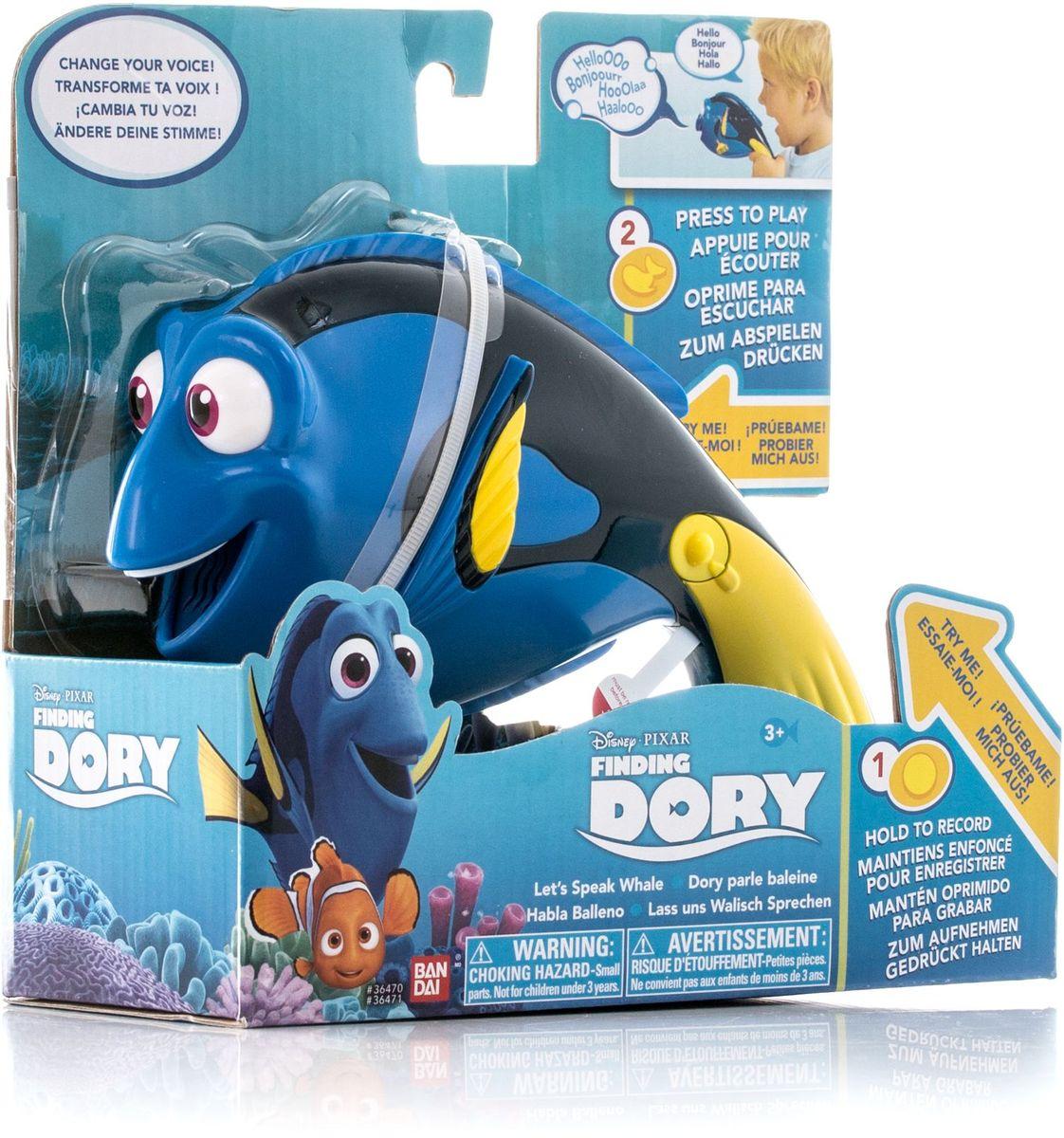 Finding Dory Интерактивная игрушка Дорюша-повторюша36470, 36471Интерактивная игрушка Finding Dory Дорюша-повторюша выполнена в виде подводного обитателя мультипликационного фильма В поисках Дори. Фигурка отличается прекрасной степенью детализации, она выполнена из качественного пластика ярких насыщенных тонов. Скажи любую фразу, а Дори все повторит смешным голосом белуги. Во время записи фразы нужно держать кнопку на одной стороне рыбки нажатой. Для воспроизведения фразы нажать на другую кнопку. Эта милая игрушка поднимет вам настроение и поможет развеселить друзей! Такой подарок понравится как детям, так и взрослым людям с чувством юмора! Работает от 2 батареек ААА (комплектуется демонстрационными).